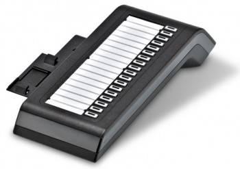 Консоль аналоговая Unify OpenStage 15 черный (L30250-F600-C181)