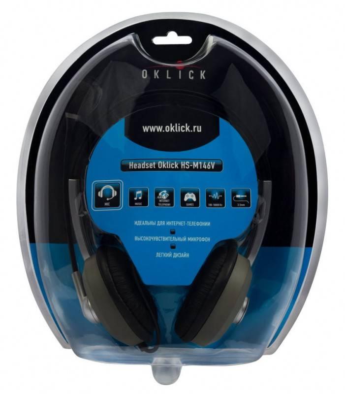 Наушники с микрофоном Oklick HS-M146V серебристый/серый - фото 4