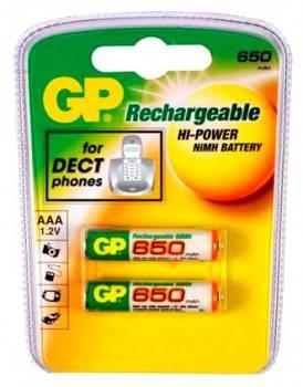 Аккумулятор AAA GP 65AAAHC (2шт)