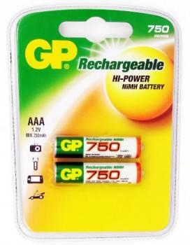 Аккумулятор AAA GP 75AAAHC (2шт)