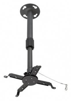 Кронштейн для проектора Kromax PROJECTOR-300 серый (20042)