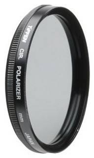 Фильтр Tiffen Circular Polarized 52мм (52CP)