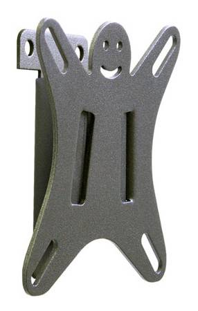 Кронштейн для телевизора Holder LCDS-5001 металлик - фото 1