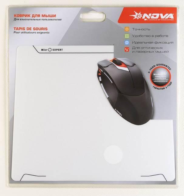 Коврик для мыши Nova Microptic+ MicroEXPERT белый - фото 2