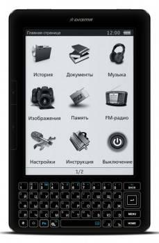 Электронная книга 6 Digma S602W черный
