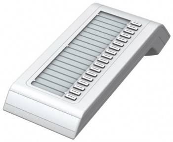 Консоль аналоговая Unify OpenStage 15 белый (L30250-F600-C180)