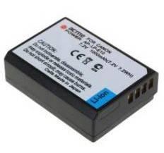 Аккумулятор для зеркальных камер AcmePower AP-LP-E10