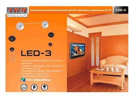 Кронштейн для телевизора Arm Media LED-3 черный - фото 2