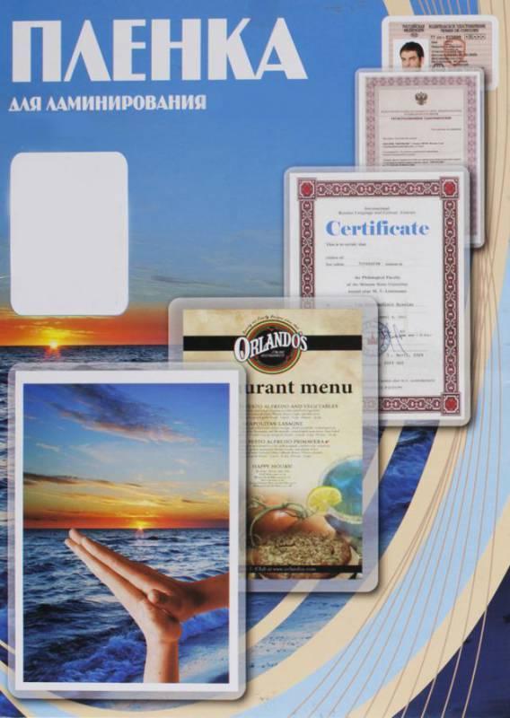 Пленка для ламинирования Office Kit Office Kit 250мкм A4 (100шт) - фото 1