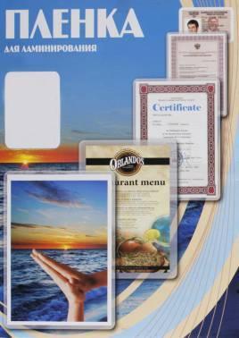Пленка для ламинирования Office Kit Office Kit A4 250мкм (100шт) (PLP12123-1)