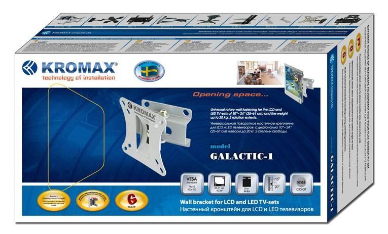 Кронштейн для телевизора Kromax GALACTIC-1 серый - фото 3