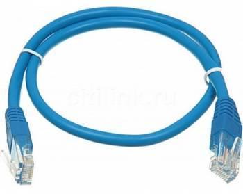 Сетевое оборудование Patchcord molded 5E Copper 0.5m blue