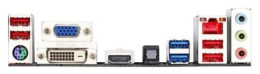 Материнская плата Soc-FM1 Gigabyte GA-A75M-D2H mATX - фото 4
