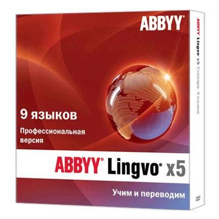 Abbyy [AL15-07SBU001-0100] - фото 2