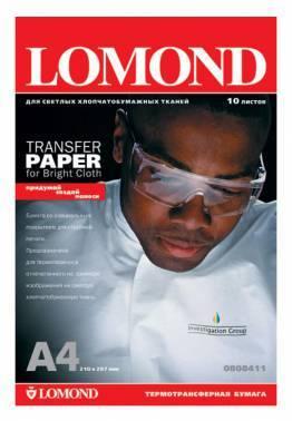 Термотрансфер Lomond (0808411) A4 / 140г / м2 / 10л. белый