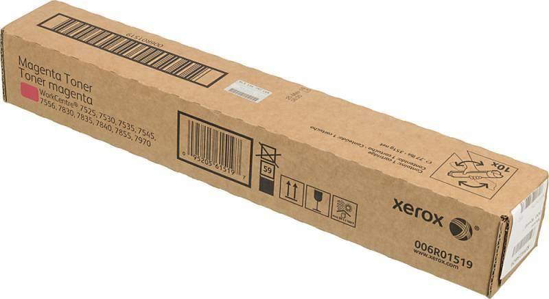 Тонер Картридж Xerox 006R01519 пурпурный - фото 1