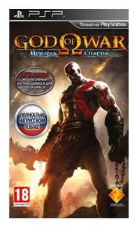 Игра Sony PlayStation Portable God of War: Призрак Спарты (Essentials) rus (31541) - фото 1