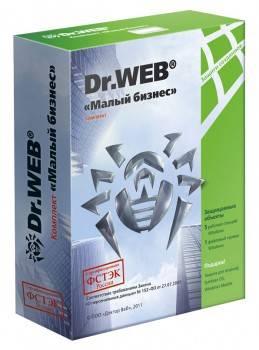 ПО DR.Web «Малый бизнес» 5 ПК 1 год Base Box (BBZ-C-12M-5-A3)
