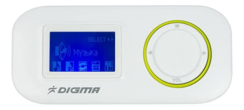 MP3-плеер Digma