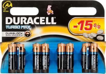 Батарея AA Duracell Turbo MAX LR6-8BL (8шт)