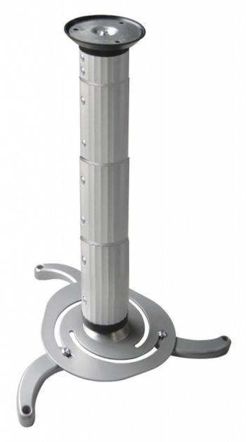 Кронштейн для проектора Arm Media PROJECTOR-2 серебристый - фото 1