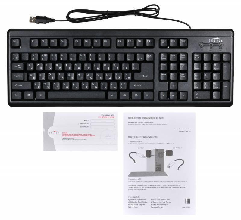 Клавиатура Oklick 140M черный - фото 6