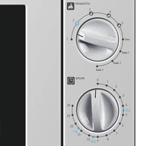 СВЧ-печь Rolsen MG1770MH белый - фото 2