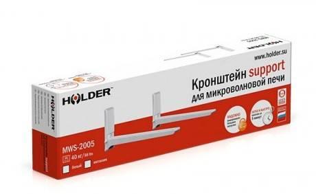 Кронштейн для СВЧ Holder MWS-2005 белый - фото 3