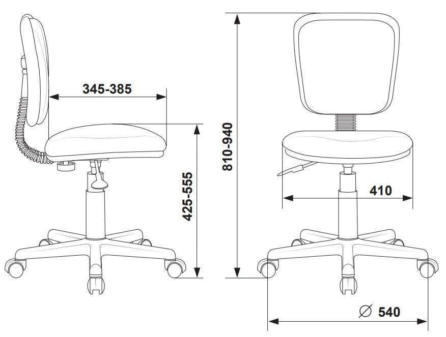 Кресло Бюрократ Ch-204NX синий (CH-204NX/26-21) - фото 4