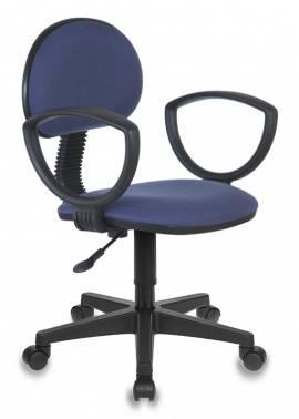 Кресло Бюрократ Ch-213AXN темно-синий (CH-213AXN/Purple)