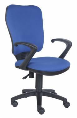 Кресло Бюрократ CH-540AXSN / 26-21 синий