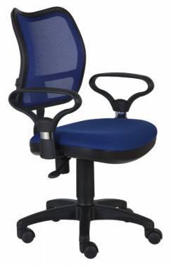 Кресло Бюрократ CH-799 / BL / TW-10 синий