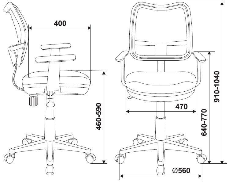 Кресло детское Бюрократ Ch-W797 розовый/розовый - фото 4