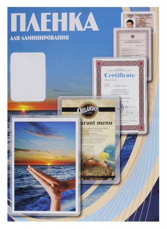 Пленка для ламинирования Office Kit PLP10601 100мкм (100шт) - фото 1