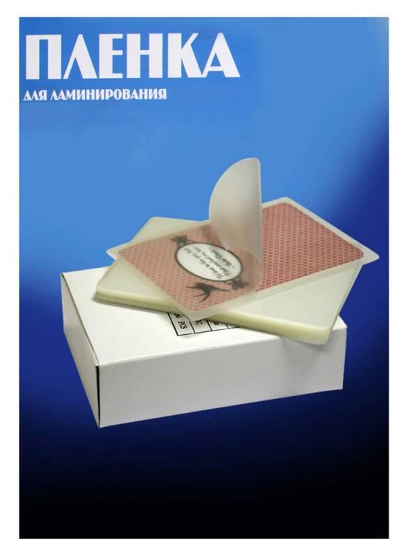 Пленка для ламинирования Office Kit PLP10601 100мкм (100шт) - фото 2