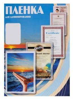 Пленка для ламинирования Office Kit PLP10910 125мкм (100шт)