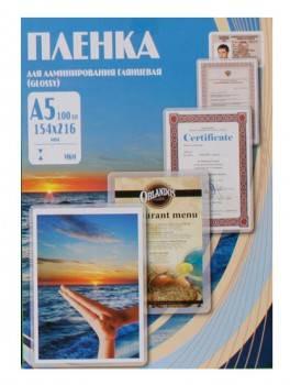 ������ ��� ������������� Office Kit PLP10120 60��� A5 (100��)