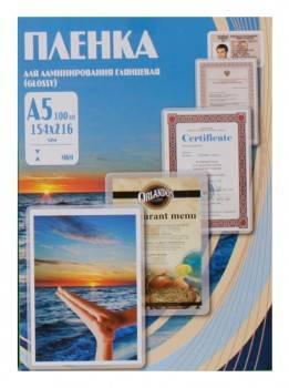 Пленка для ламинирования Office Kit PLP10220 A5 75мкм (100шт)