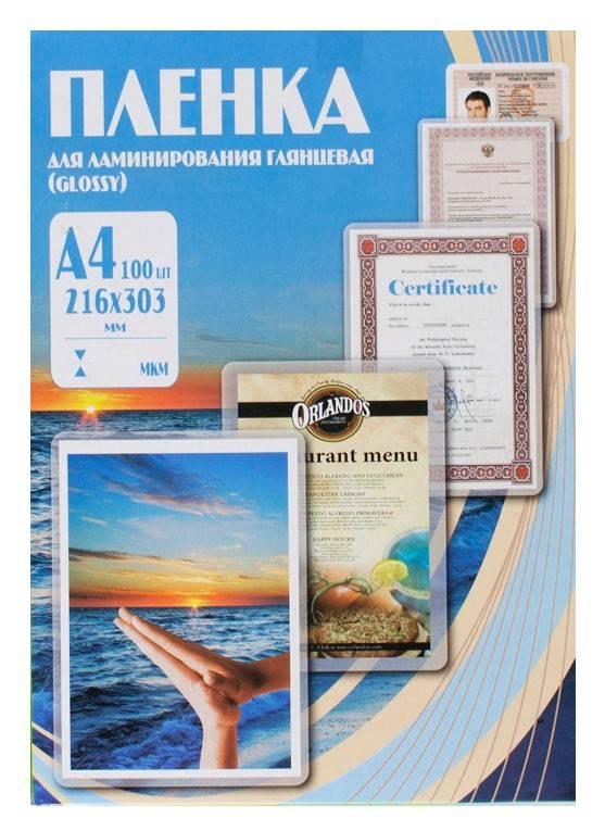 Пленка для ламинирования Office Kit PLP10023 A4 75мкм (100шт) - фото 1
