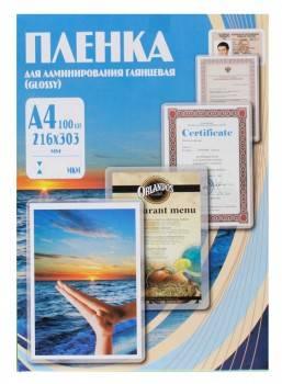 Пленка для ламинирования Office Kit PLP11223-1 A4 150мкм (100шт)