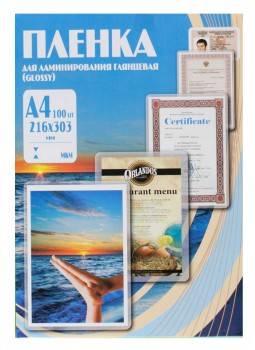 Пленка для ламинирования Office Kit PLP11523-1 175мкм A4 (100шт)