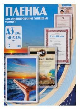 Пленка для ламинирования Office Kit PLP10030 75мкм A3 (100шт)