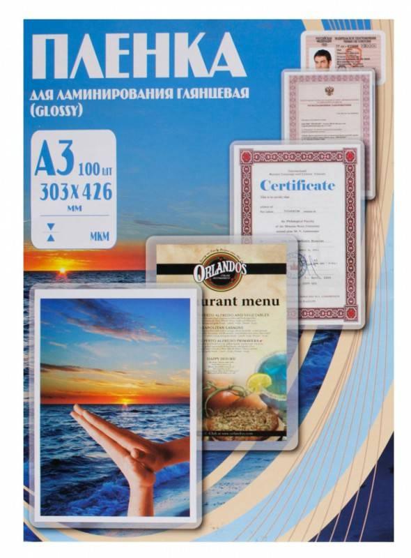 Пленка для ламинирования Office Kit PLP10630 100мкм A3 (100шт) - фото 1