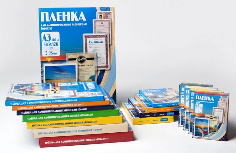 Пленка для ламинирования Office Kit PLP10630 100мкм A3 (100шт) - фото 2
