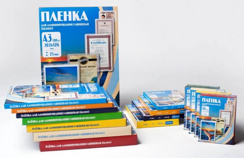 Пленка для ламинирования Office Kit PLP10930 125мкм A3 (100шт) - фото 2