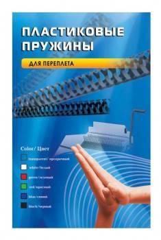 Пружины для переплета пластиковые Office Kit d=16мм111-130лист A4 черный (100шт) BP2050
