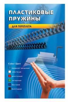 Пружина пластиковая Office Kit BP2065 белый 50шт.