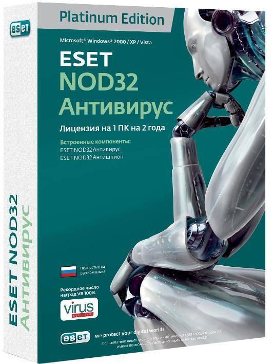 ПО ESET NOD32 Антивирус Platinum Edition - лицензия на 2 года на 1ПК, BOX (Позитроника) - фото 1