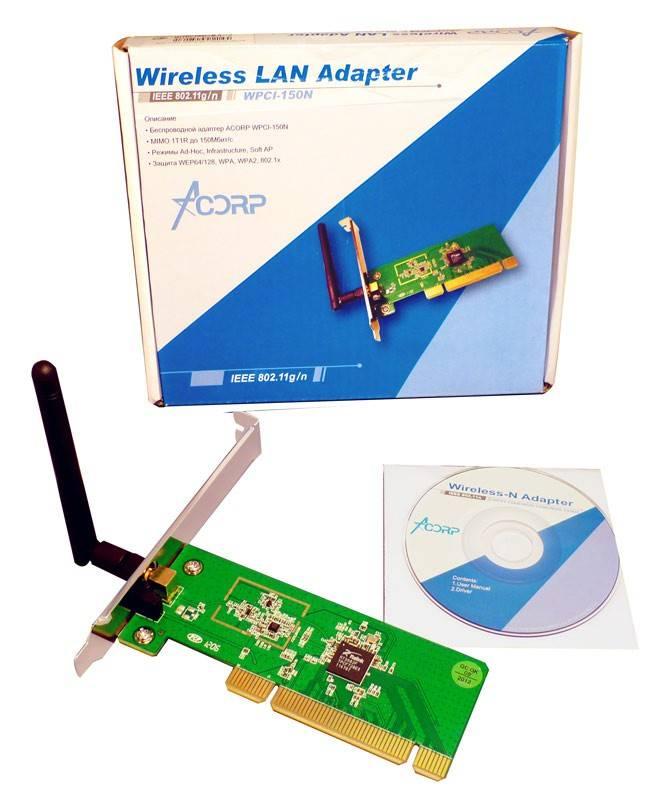 Сетевой адаптер WiFi Acorp WPCI-150N - фото 2