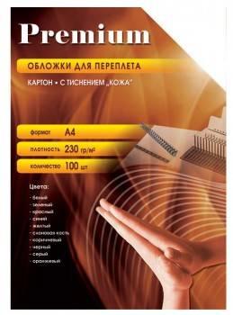 Обложки для переплёта Office Kit A4 230г / м2 желтый (100шт) CYA400230